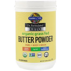 beurre en poudre
